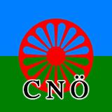 Ülést tart a Cigány Nemzetiségi Önkormányzat képviselő-testülete