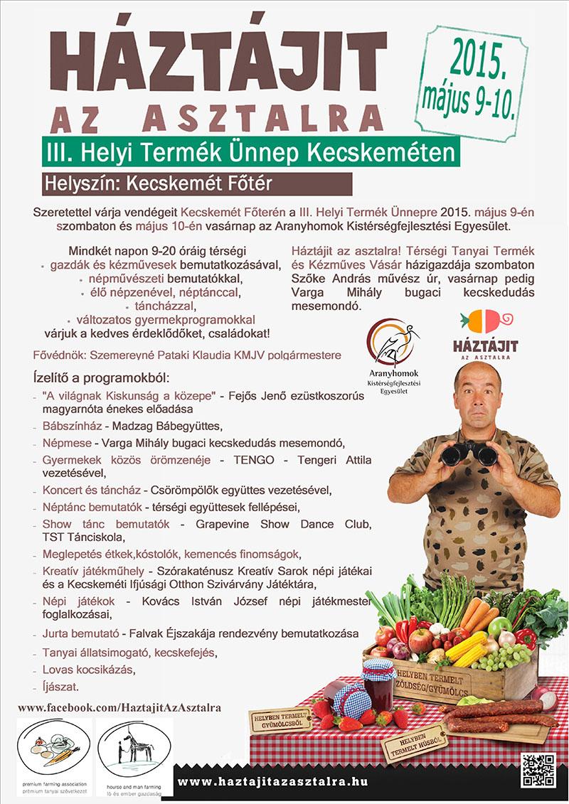 htu2015_plakat
