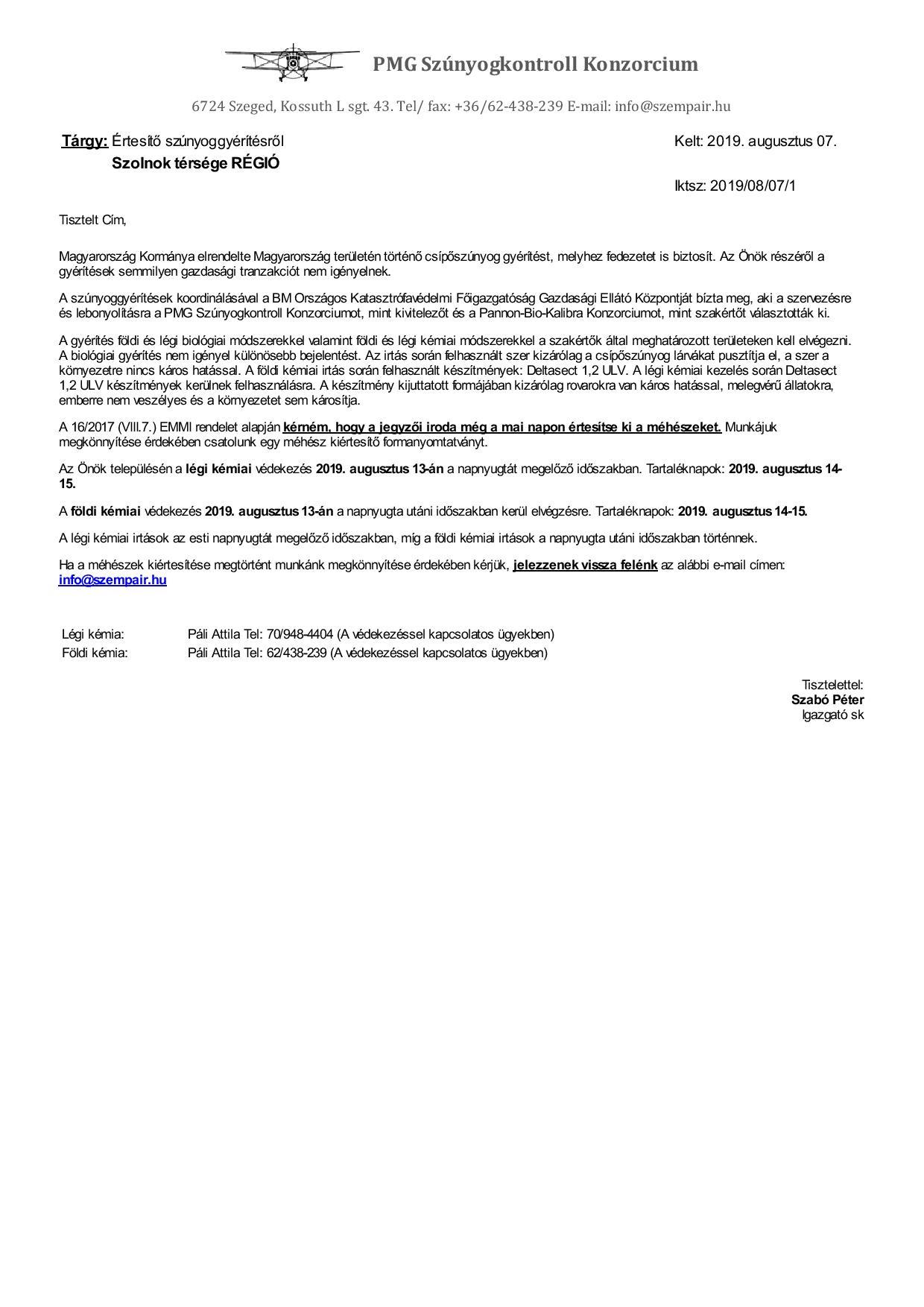 ACA-D9198-P725-page-001